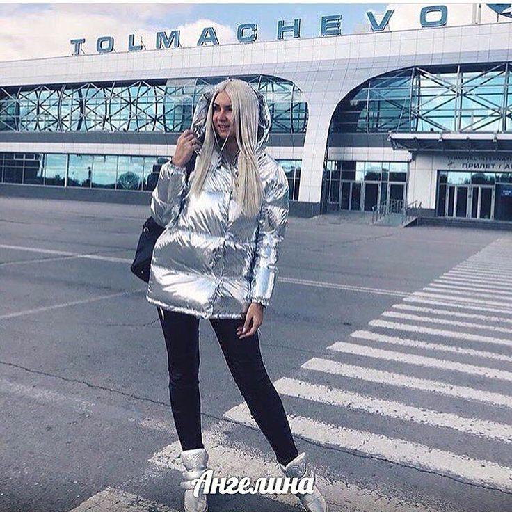 Куртка *Зефирка*  ткань - метализированная эко -кожа (качество супер) ,упеплитель - силикон 250 мм ,длина 80 см   цвет - ЗОЛОТО , СЕРЕБРО   размер С, М   цена 1400 грн   #куртказефирка #курткасеребро #серебряннаякуртка #куртказефирка #зефирка #курткаднепр