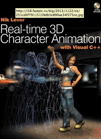character animation crash course book pdf