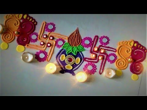 Diwali and Navratri Special Border Rangoli Designs| Laxmi Paul and Kalash Rangoli by Shital Mahajan. - YouTube