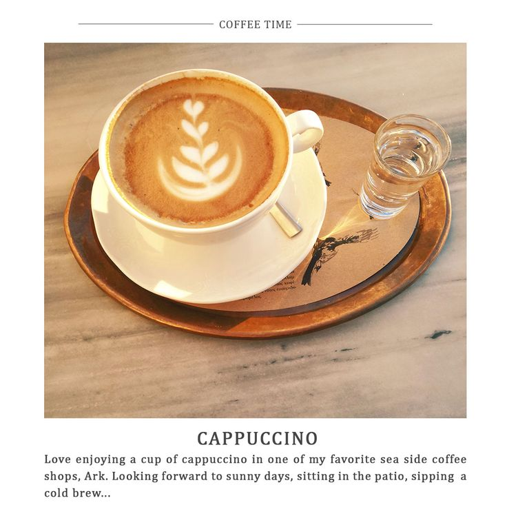 Five Little Things -Cappuccino