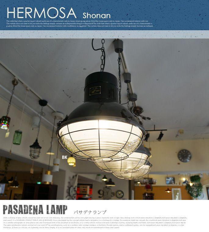 パサデナランプ CM-005 HERMOSA ペンダントランプ 全3色 送料無料 デザイナーズ家具 デザインインテリア雑貨 BICASA(ビカーサ) 送料無料 家具通販 激安ショップ照明・ライトペンダントライト