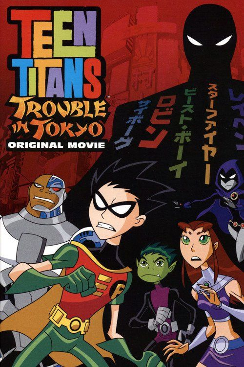 Watch Teen Titans: Trouble in Tokyo Full-Movie