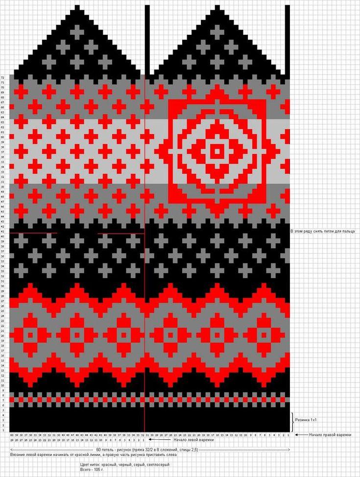gallery_42578_2627_189352.jpg