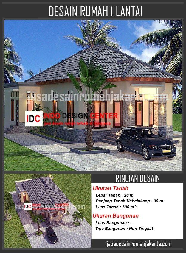 Desain Rumah 1 Lantai, Desain Rumah Minimalis 1 Lantai, Desain Rumah Sederhana, Rumah Minimalis 1 Lantai Modern | www.jasadesainrumahjakarta.com
