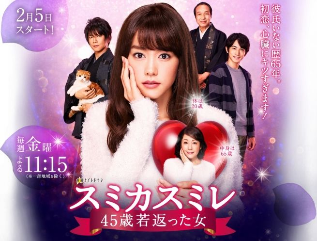 film the queen's classroom subtitle indonesia killer