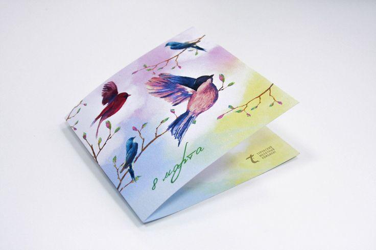 Печать открыток со своим изображением архангельска