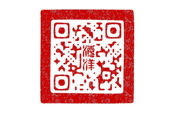 40 Gorgeous QR Code Artworks That Rock