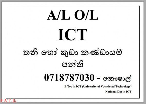 Kaushal Manuranga (පුරුෂ) - Bachelor of Technology (Network Technology) Degree at the University of Vocational Technology, CCNA.ස්ථානය: කොළඹ