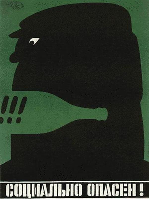from buzzfeed, vintage soviet prohibition posters.