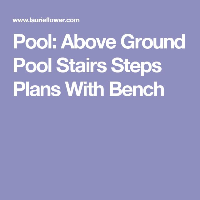 how to build stairs for above ground pool