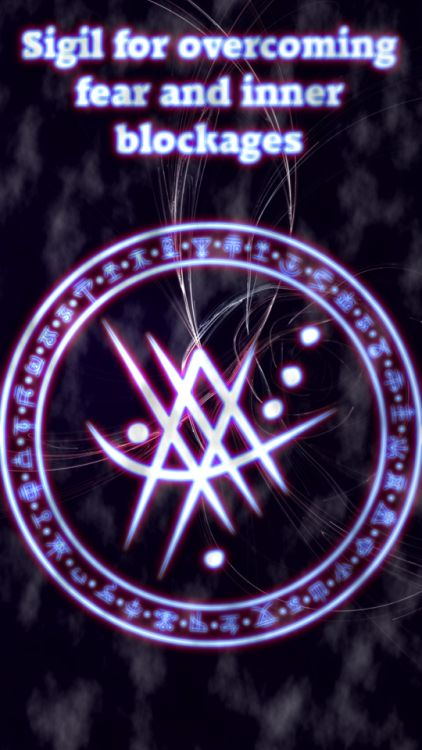 Sigil for overcoming fear and inner blockages