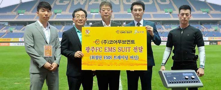 광주FC-코어무브먼트 후원협약