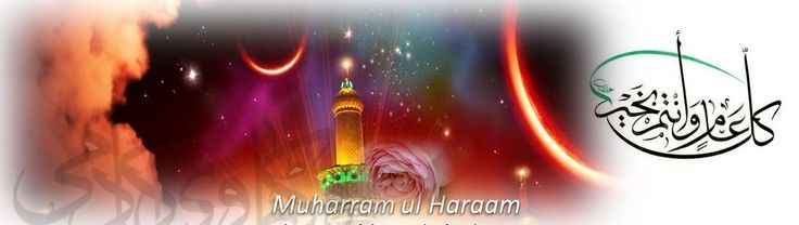 # Happy New Year # Islamic New year # Muharam # Muharram # New Moon #1436 Hijri # Islamic Calendar # Shahadat # Okarvi # Maulana Okarvi Academy Al Aalami