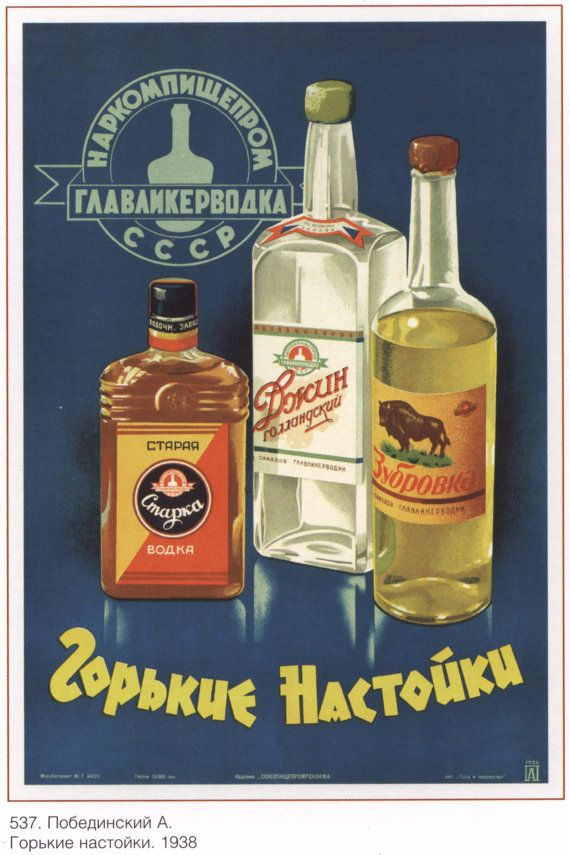 Soviet poster propaganda USSR poster 68 by mapsandposters on Etsy, $9.99