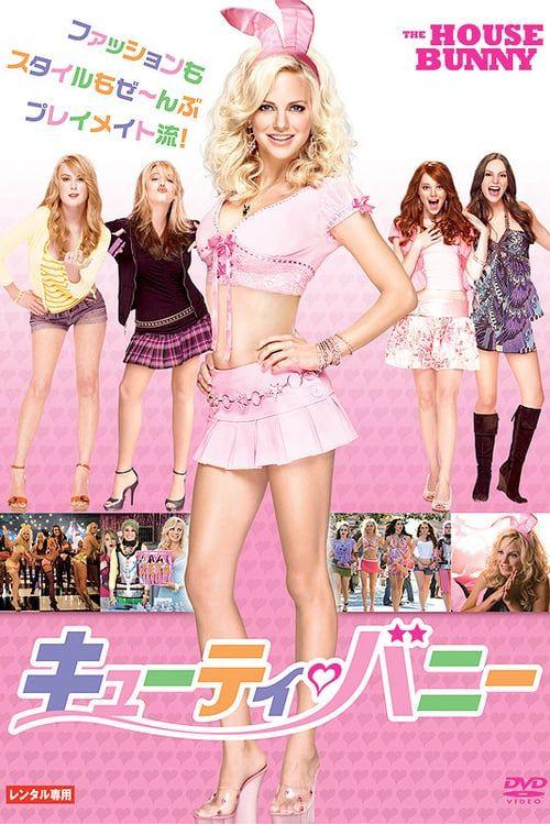 Fucking oral blondes movie