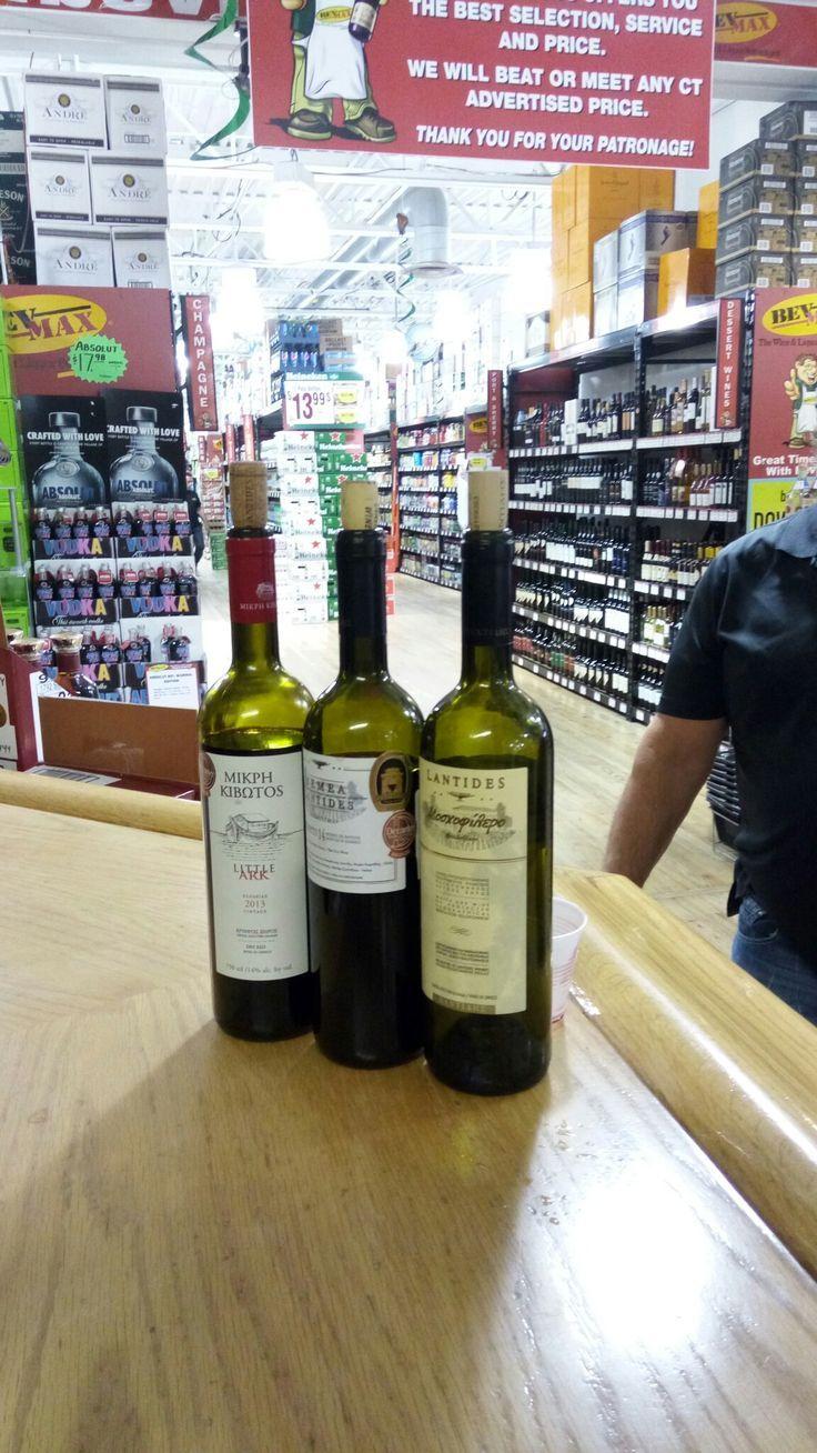 Αποτέλεσμα εικόνας για lantides wines
