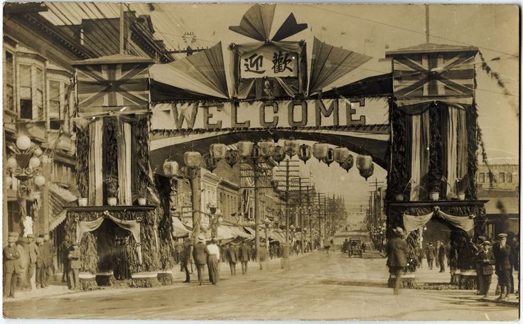 Chinese street arch 1912   VPL 2008 | by Vancouver Public Library Historical Photographs