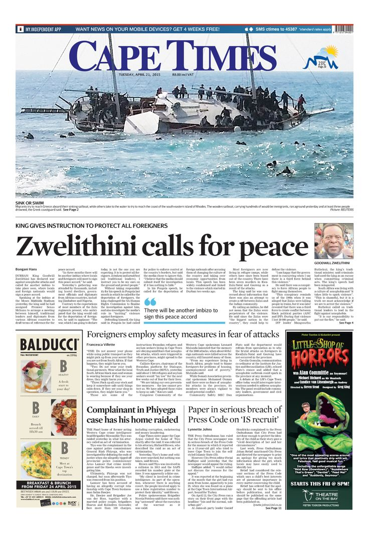 News making headlines: Zwelithini calls for peace