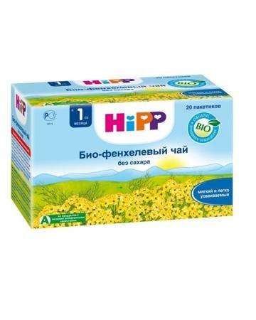 Hipp Био-фенхелевый пакетированный Хипп (Hipp)  — 236р. -------- Чай Био-фенхелевый пакетированный Хипп очень вкусный и, самое главное, нормализирует работу кишечника и избавит от болей и неприятных ощущений.