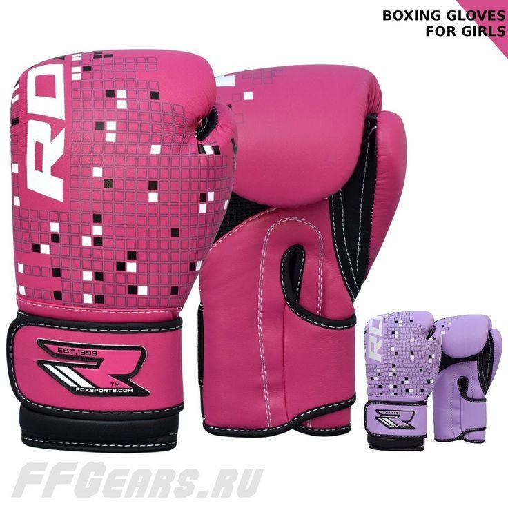 Боксерские перчатки для девочек RDX JJ3