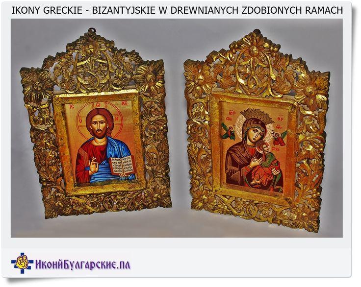 Greckie Ikony w zdobionych ramach do pomieszczeń sakralnych