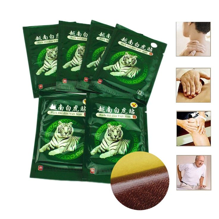 48pcs Vietnam White Tiger Balm Patch Meridians Plaster Lumbar Pain Relief Back/Neck/Foot Muscular Pain relieving Health CareC069