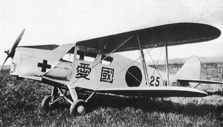 Tachikawa KKY-1, modelo de ascendencia de Havilland.Se construyeron unos 21 ejemplares, aunque al parecer la mayoría pertenecían al modelo KKY-2 con motor radial.
