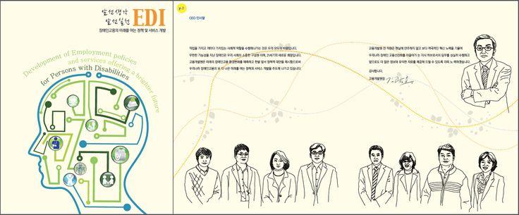 editorial & line illustration/indesign cs5