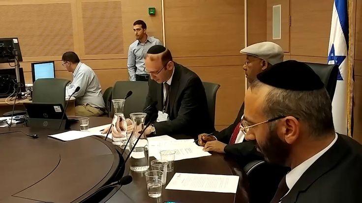 Rabbi Adam Scheier Knesset Speech 19.2.2018