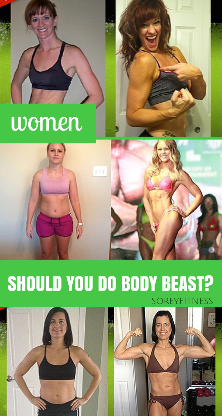 Weight lifting for women is going to just help us be leaner, tighter, and smaller.  Are you ready to take on Body Beast? http://soreyfitness.com/beachbody-2/body-beast-review-women/