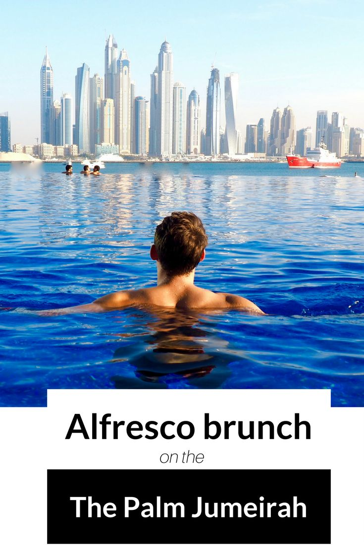 Spend a day relaxing on the iconic Palm Jumeirah, Dubai's luxury manmade islands. Eat brunch alfresco at a private pool and laze in the winter sun in beautiful Dubai - all with a view of the skyscrapers in Dubai Marina. Luxury living at its finest in Dubai! These photos are pure goals and will inspire your wanderlust.