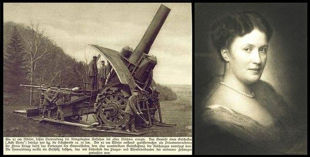 Орудие «Большая Берта» ( Dicken Bertha) весьма трогательно назвали в честь внучки Альфреда Круппа, немецкого «пушечного короля». Тяжёлый, видать, был у девушки характер.  Немецкая 42,0-см мортира, тип М. [42-cm- Mörser (M-Gerät) «Dicken Bertha»]. Первый прототип пушки был разработан в 1904 году на заводах Круппа, к 1914 году было построено 4 экземпляра. Калибр ствола составлял 42 сантиметра, вес снарядов достигал 820 килограммов, а дальность стрельбы — 15 километров. Скорострельность «Берты»…