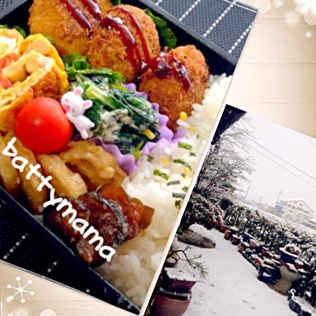 ☆本日のメニュー☆  おからコロッケ レンコンの天ぷら お豆とパプリカの卵焼き ほうれん草のマヨ醤油和え きゅうりの佃煮 レタスプチトマト  おはようございます(o^^o) とうとう 私の地域も大雪が降りました〜⛄ こんなに降って積もるのは珍しいことです〜 まだまだ降り続いています〜  パパはこの大雪の中、仕事に行きましたどうか無事でありますように  皆さんも怪我などされません様に、気を付けてお過ごしくださいね(^-^) - 65件のもぐもぐ - おからコロッケ弁当〜☆battymamaのヘルシー美味しいお弁当〜☆ by battymama