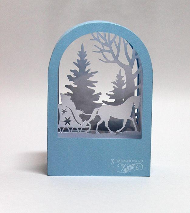 открытки туннели шаблоны зима давайте обсудим
