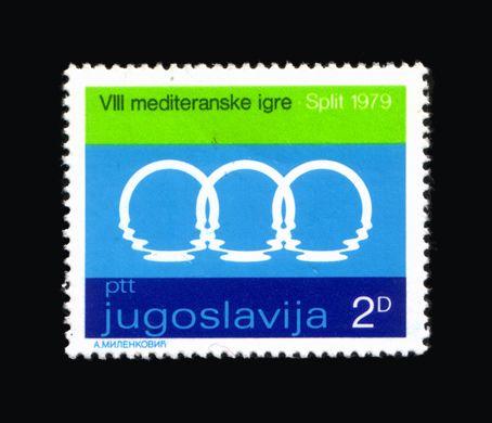 1979 Mediterranean Games stamp    Held in Split, former Yugoslavia