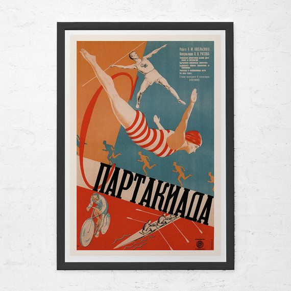 RUSSIAN AVANT GARDE Poster  - Russian Sports Poster - Soviet Constructivism Art, High Quality Reproduction, Movie Art Print