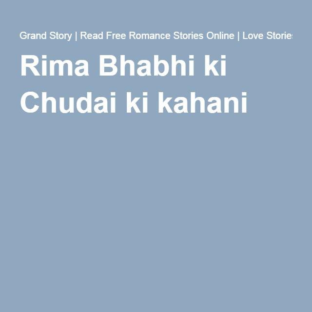 Rima Bhabhi ki Chudai ki kahani