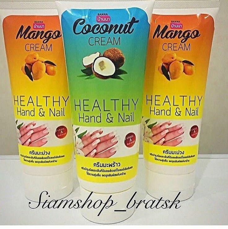 ��❄НЕЗАМЕНИМАЯ ВЕЩЬ в холодной Сибири��❄ Питательный крем для рук и ногтей Banna Hand & Nail с экстрактом мангустина��  Очень нежный питательный крем для рук и ногтей Banna Hand & Nail . Очень богат витаминами и минералами. Глубоко увлажняет и питает кожу, способствует сохранению водного баланса, устраняет сухость и шелушение.  Эффективно защищает от вредного воздействия окружающей среды. ✅Подходит для всех типов кожи. .  Объем:225 мл. . ✅ цена: 449₽. . . .  #акция #скидки #купидаром…