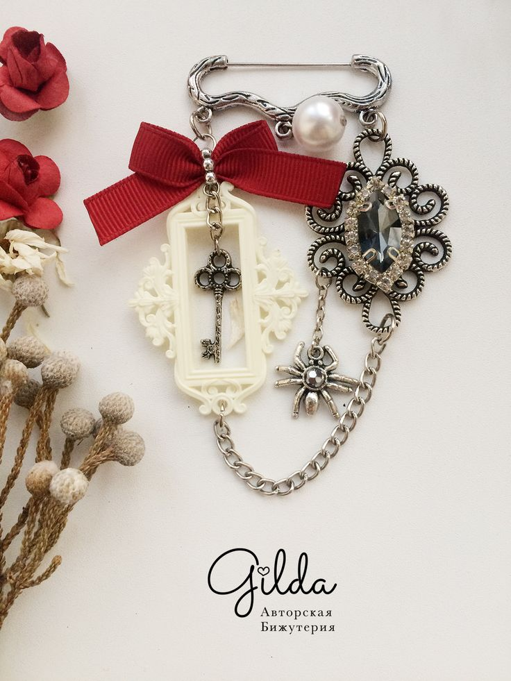 In this new DIY tutorial I will tell you how to make a holiday vintage brooch. Handmade brooch is one of the cutest accessories that will decorate your dress, bone or any other clothing. #howtomake #vintage #brooch #withpendants #chain #bowknot #pearl #DIY #retro #handmade #tutorial #jewelry #accessories