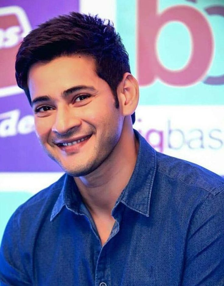 Love His Smile Mahesh Babu Telugu Hero Mahesh Babu Wallpapers