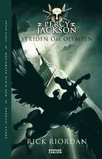 Percy Jackson 5 – Striden om Olympen (2015) | Emmas krypin