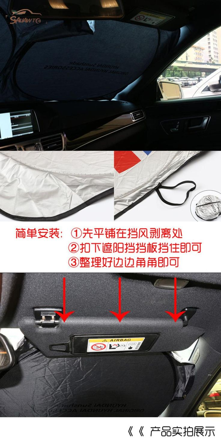 [Visit to Buy] Auto Rear Front Windshield Car Sunshades For Mitsubishi Asx Lancer 10 Utlander Pajero EX OUTLANDER carisma galant grandis  #Advertisement