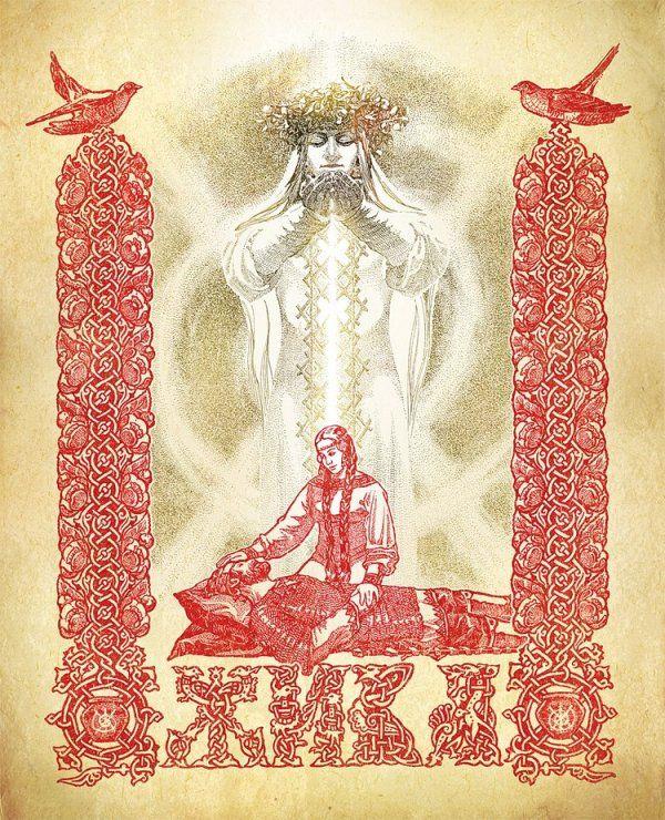 Жива Максим Кулешов (Ладога) художник-славянист. Родные Боги