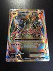 Mega M Charizard Ex Card Evolutions Pokémon Full Art 101/108 Holograph Rare