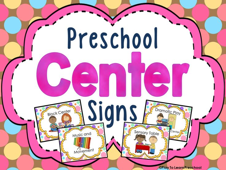 Label your Preschool Center Areas!  This mega-collection of signs includes 8 different color themes, with 22 signs in each color.  It's the perfect way to organize an early childhood classroom.  |Play to Learn Preschool