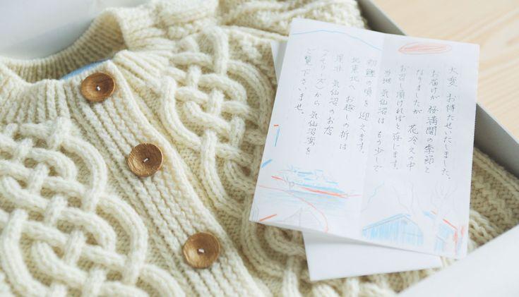 レターセット - etude online store|気仙沼ニッティング
