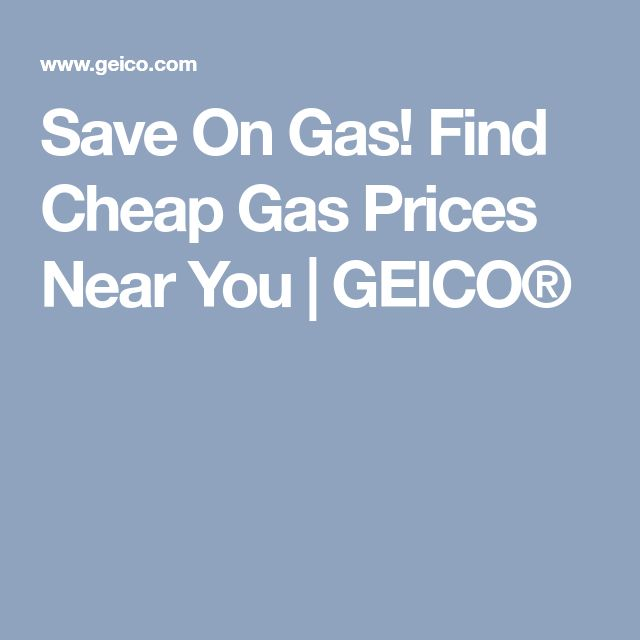 Save On Gas! Find Cheap Gas Prices Near You | GEICO®