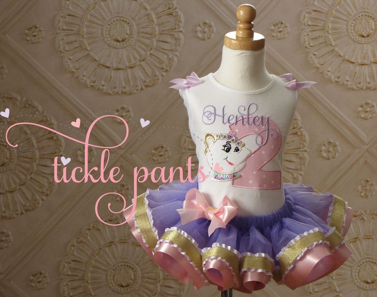 Mrs Potts Belle Beauty and the Beast Birthday Outfit- Pink, lavender purple and gold- Includes top, ruffled tutu by TicklePants on Etsy https://www.etsy.com/listing/220764447/mrs-potts-belle-beauty-and-the-beast