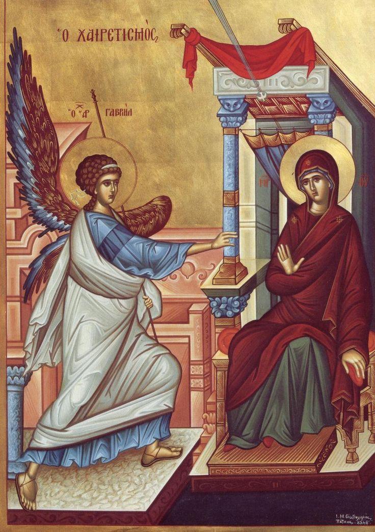 Ο Ευαγγελισμός της Θεοτόκου, βυζαντινή αγιογραφία απο την Ι. Μ. Ευαγγελισμού στην Πάτμο