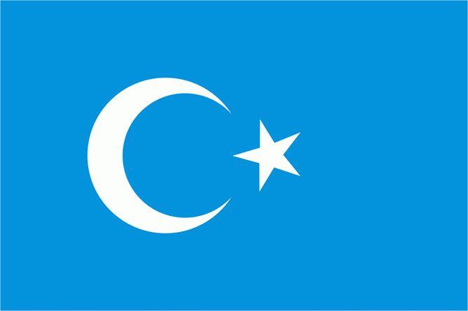 Bayrak ve palto: Yakutia ve ulusal sembolleri 87